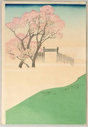 Migita Toshihide: Archer and Cherry Blossoms - Artelino