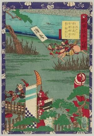 歌川芳艶: Fifty-four Battle Stories of Hisago Army - Surrender - Artelino