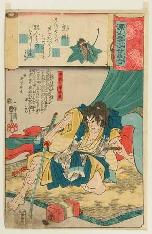 Utagawa Kuniyoshi: Genji Kumo Ukiyo E Awase - Soga Goro - Artelino