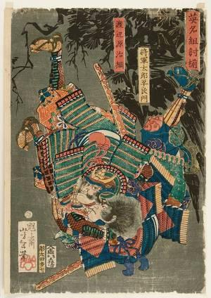月岡芳年: Eimei Kumiuchi Zoroi - Fight on a Hill - Artelino