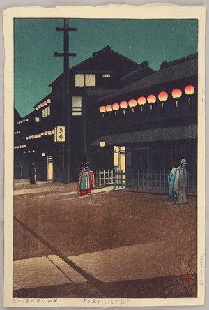 Kawase Hasui: Soemoncho District in Osaka - Artelino