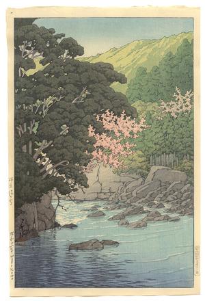 Kawase Hasui: Yugashima in Ito - Artelino