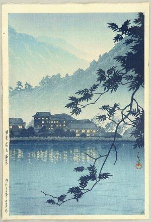 Kawase Hasui: Yumoto Spa, Nikko - Artelino