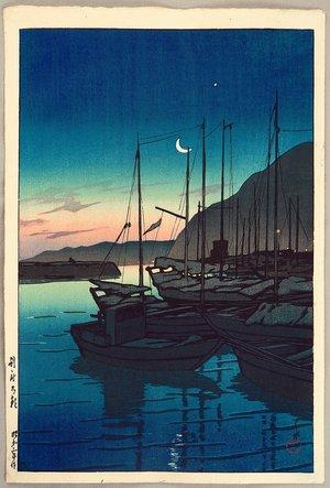 Kawase Hasui: Morning at Beppu - Souvenirs of Travel - Artelino