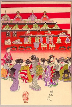豊原周延: Ladies in Chiyoda Castle - Doll's Festival - Artelino