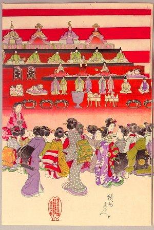 Toyohara Chikanobu: Ladies in Chiyoda Castle - Doll's Festival - Artelino