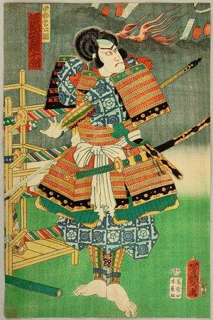 Ochiai Yoshiiku: Armor - kabuki - Artelino