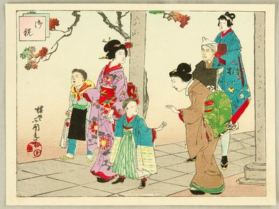Utagawa Kokunimasa: Celebration Day - Artelino