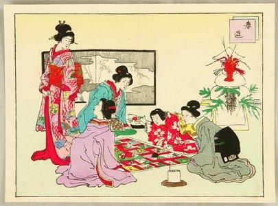 Utagawa Kokunimasa: New Year's Day - Artelino