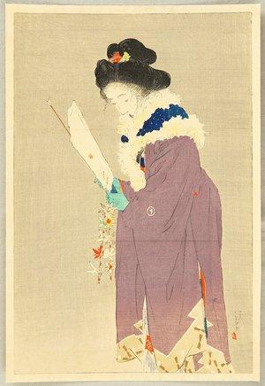 Kaburagi Kiyokata: New Year's Eve - Artelino