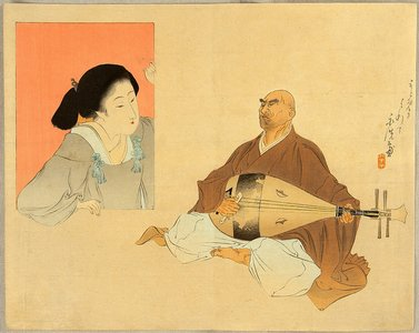 富岡英泉: Beauty and Biwa Player - Artelino