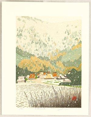 Sano Seiji: Village in Snow - Artelino