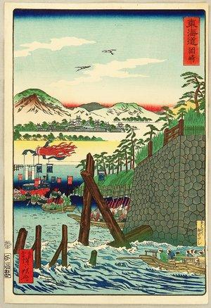 河鍋暁斎: Okazaki - The Scenic Places of Tokaido - Artelino