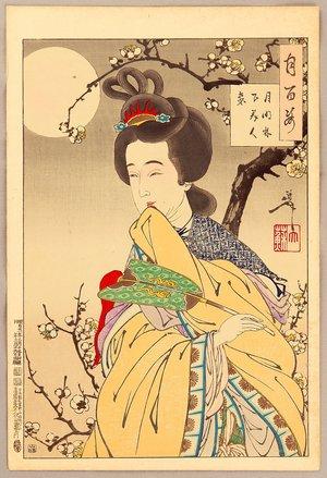 Tsukioka Yoshitoshi: One Hundred Aspects of the Moon - Spirit of Plum Tree - Artelino