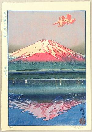 Paul Binnie: Famous Views of Japan - Mt.Fuji and Lake Kawaguchi; Red Fuji - Artelino