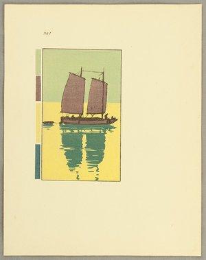 吉田博: Sail Boat Set - Five Sheets - Artelino