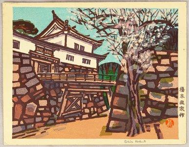 橋本興家: Hikone Castle - Artelino