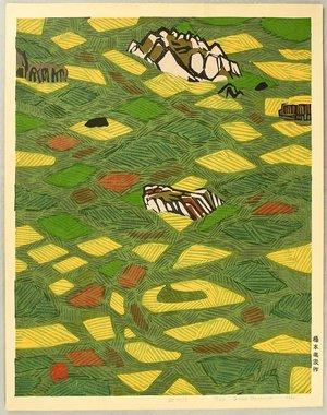 Okiie: Garden No. 13 - Artelino