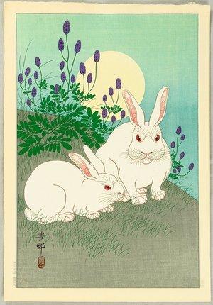 Ohara Koson: Grouchy Rabbits - Artelino