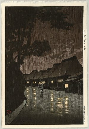 川瀬巴水: Selection of Views of the Tokaido - Rainy Night at Maekawa - Artelino