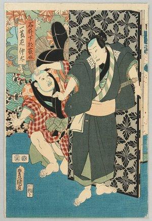 Utagawa Kunisada: Samurai and Servant. - Artelino