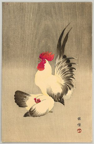 幸野楳嶺: Rooster and Hen - Artelino