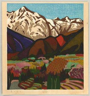 Mabuchi Toru: Mountains in Spring - Artelino