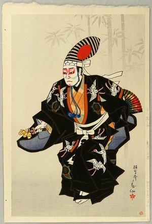 名取春仙: New Portraits of Kabuki Actors - Kotobuki Shiki Sambaso - Artelino