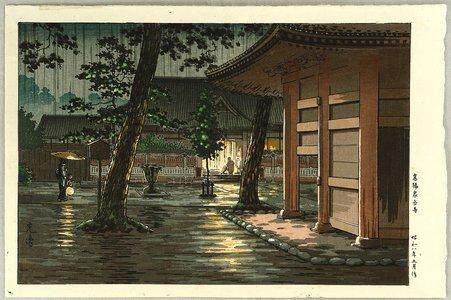 Tsuchiya Koitsu: Sengaku Temple - Graveyard of 47 Ronin - Artelino