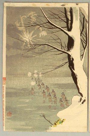 Taguchi Beisaku: Sino-Japanese War - Major-General Oshima - Artelino