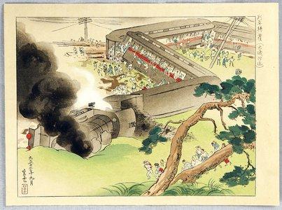 Kondo Shiun: Great Kanto Earthquake - Train Wreck - Artelino