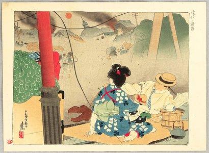 Igawa Sengai: Great Kanto Earthquake - Refuge to the Rails - Artelino