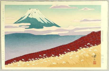 日下賢二: Mt.Fuji seen from Jukkoku Pass - Artelino