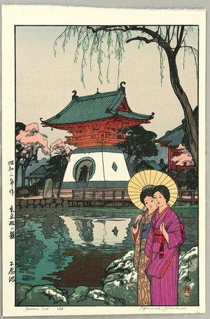 吉田博: Shinobazu Pond - Artelino