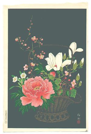 小原古邨: Flower basket - Artelino