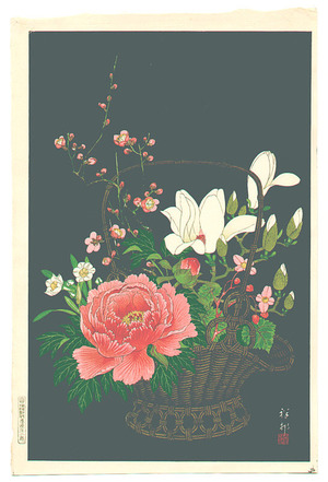 Ohara Koson: Flower basket - Artelino