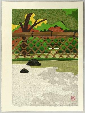 前田政雄: Koetsu Temple - Artelino