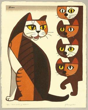 稲垣知雄: Cat Calling Kittens - Artelino