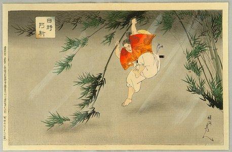 豊原周延: Bamboo Jump - Artelino