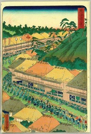 Utagawa Yoshitora: Fujikawa - The Scenic Places of Tokaido - Artelino