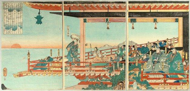Utagawa Kuniyoshi: Holding the Setting Sun - Artelino