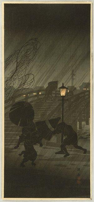 Takahashi Hiroaki: Sudden Rain - Artelino