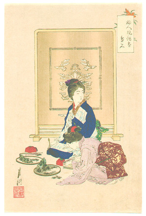 Ogata Gekko: Customs and Manners of Women - Artelino