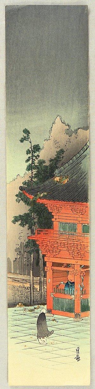 Yoshimoto Gesso: Temple Gate at Night - Artelino