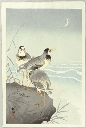 Ohara Koson: Three Plovers and Crescent Moon - Artelino