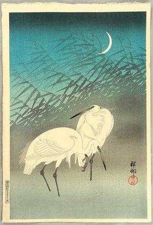 小原古邨: Egrets and Crescent Moon - Artelino