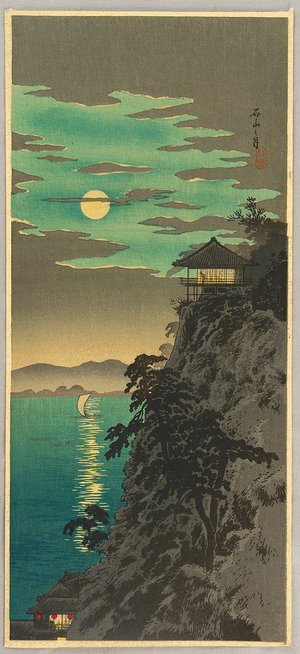 高橋弘明: The Moon and Mt. Ishiyama - Artelino