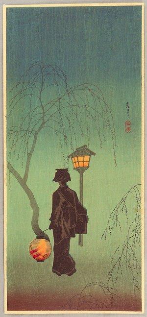 Takahashi Hiroaki: Spring Evening - Artelino
