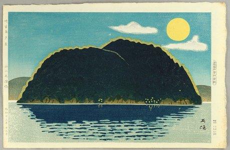 萩原秀雄: Chikibu Island in Moonlight - Artelino