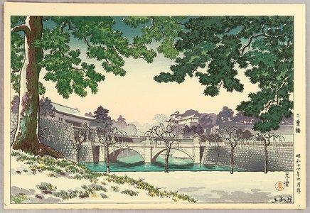 Tsuchiya Koitsu: Niju-bashi Bridge - Artelino